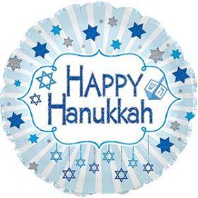 18 inch CTI Hanukkah Blue Glitter Round Foil Mylar Balloon