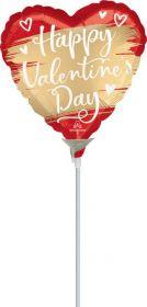 9 inch Anagram Happy Valentine's Day Gold Swoosh Heart Foil Balloon - flat