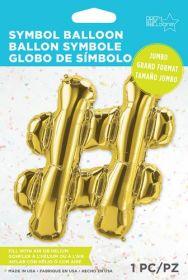 34 Inch Northstar Gold Hashtag Foil Mylar Balloon - Air Fill